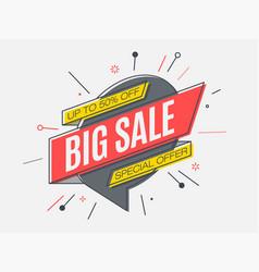 Retro-futuristic promotion banner scroll price tag vector