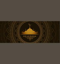 Decorative eid mubarak mandala style banner design vector