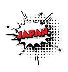 Comic text Japan sound effects pop art vector image vector image