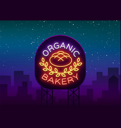 bakery organic logo fresh bread loaf vector image