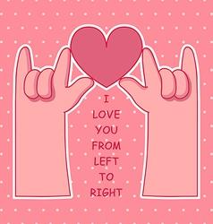 Hand Love1 vector image