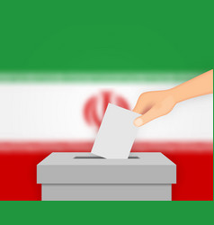 Iran election banner background vector