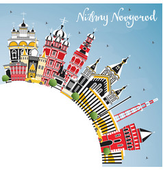 nizhny novgorod russia city skyline with color vector image