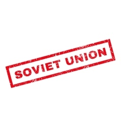 Soviet Union Rubber Stamp vector