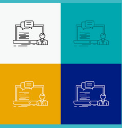 training course online computer chat icon over vector image
