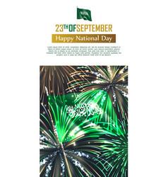 Happy national day kingdom saudi arabia vector