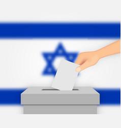 Israel election banner background vector