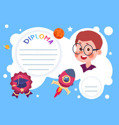kids certificate children education diploma vector image