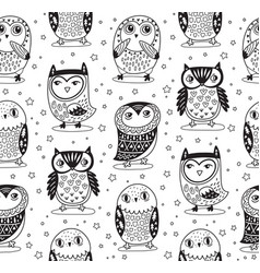Seamless pattern with cartoon owls in vector