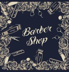 barbershop vintage monochrome composition vector image