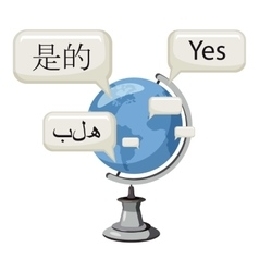 World translation icon cartoon style vector image vector image