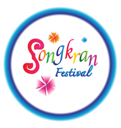 songkran1 vector image vector image