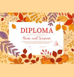 diploma template with autumn season foliage fall vector image