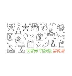 happy new year 2019 linear horizontal vector image