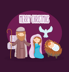 mary joseph baand pigeon manger nativity merry vector image