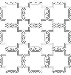 arabic ornament decorative seamless pattern vector image