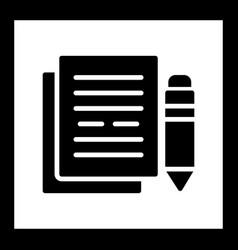 Documentation icon vector