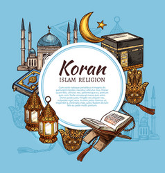 Islam religion mosque crescent koran and lantern vector