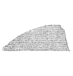 Portion of rosetta stone or granodiorite stele vector