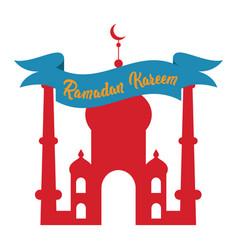 ramadan kareem graphic design vector image