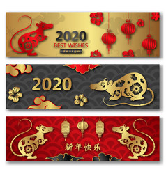 Set chinese cards with symbol rat new year 2020 vector
