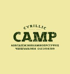 Cyrillic slab serif font in classic style vector