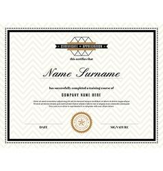 Retro frame certificate design template vector image vector image