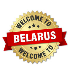 belarus 3d gold badge with red ribbon vector image vector image