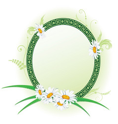 Frame with aloe and daisy vector