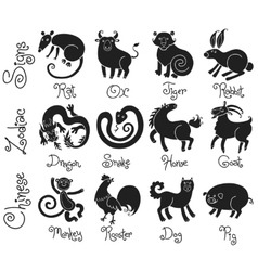 Or icons of all twelve Chinese zodiac animals vector