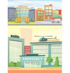 hospital building cartoon modern vector image vector image