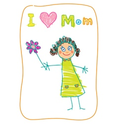 mothers day kids drawning vector image