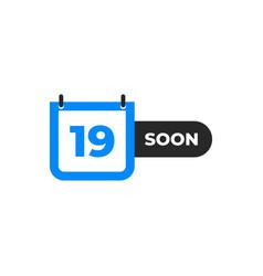 calendar icon eps10 editable calendar with vector image