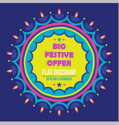 Diwali big festive offer banner design vector