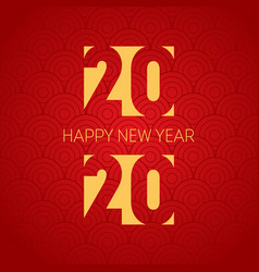 Happy new year 20 20 background cover business vector