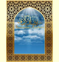 Ramadan background with window in mosque vector