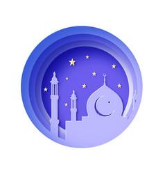 ramadan kareem eid mubarak greeting card wishing vector image