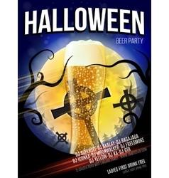 Halloween Party Flyer EPS 10 vector image vector image