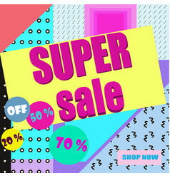 abstract sale poster vector image