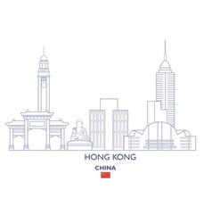 hong kong city skyline vector image