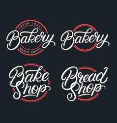 set bakery bake shop and bread shop logos vector image