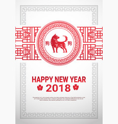 chinese new year 2018 poster with copy space and vector image