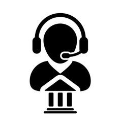 Service icon bank call center male person profile vector