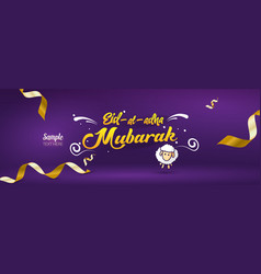 Beautiful eid al adha mubarak typography text vector