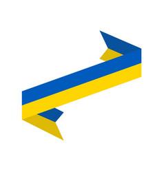 ukraine flag ribbon isolated ukrainian banner vector image