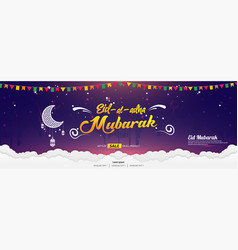 Beautiful eid al adha mubarak calligraphy text vector