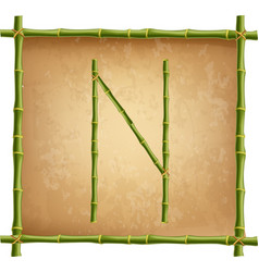 capital letter n made of green bamboo sticks on vector image