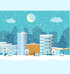 christmas winter city landscape with vector image