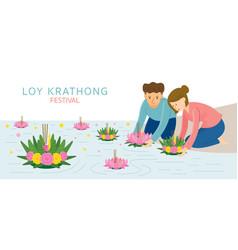 Loy krathong festival couple man and woman vector