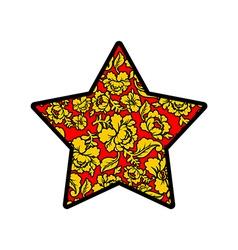 Star Russian Khokhloma style National Folk vector image